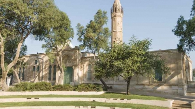 The Museum of Islamic and Near Eastern Cultures