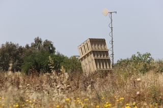 An Iron Dome battery