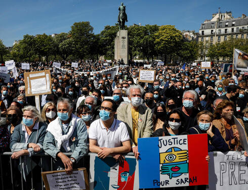 Thousands attend a Paris protest Sunday over the decision not to try the killer of a French Jewish woman