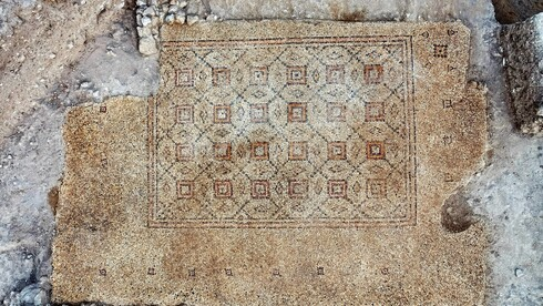 The mosaic piece discovered in the ruins of what is believed to be an industrial complex