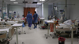 Nurses and patients at the COVID-19 coronavirus intensive care unit, at the Turkish-Palestinian Friendship Hospital in Gaza