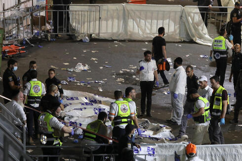 Bodies laid out at the scene of the disaster