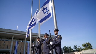 Fly fly at half-mast outside Knesset