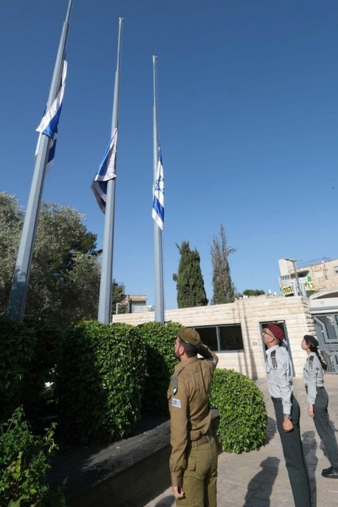 Flags fly at half-mast at the residence of President Reuven Rivlin