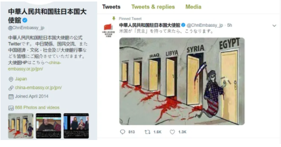 Screengrab of a tweet posted and then deleted by China's embassy in Japan official Twitter handle accessed through the Internet Wayback Machine, May 2, 2021
