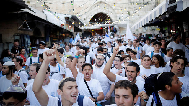 Right wing youth march through the Old City on Jerusalem Day 2019