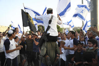 The Jerusalem Day March of the Flags