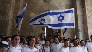 Right-wing Flag March in the Old City on Jerusalem Day last month