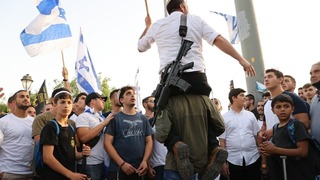 Far-right activists take part in the Jerusalem Day March of the Flags