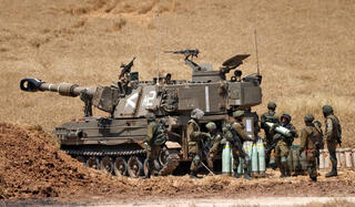 IDF artillery troops on the Gaza border on Friday