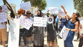 Arabs and Jews protesting against the violence in Lod