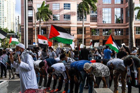 Pro-Palestinian protest in Lauderdale, Florida amid Gaza-Israel conflict