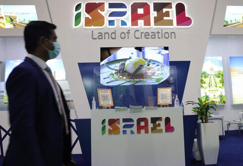 Israel's booth at the Arabian Travel market exhibition in the Gulf emirate of Dubai