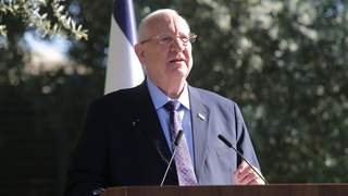 President Reuven Rivlin attends a conference on education at his Jerusalem residence last year