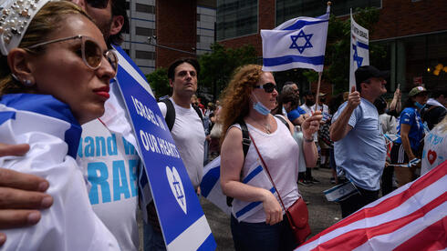 Pro-Israel demonstrators attend a rally denouncing anti-Semitism in Manhattan, May 23, 2021