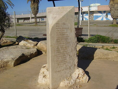 A memorial at the site of the Dolphinarium bombing carrying the names of the victims in Russian