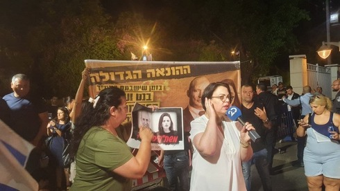 Demonstrators protesting against Ayelet Shaked and Naftali Bennett over their willingness to join the coalition for change on Tuesday, in Ramat Gan