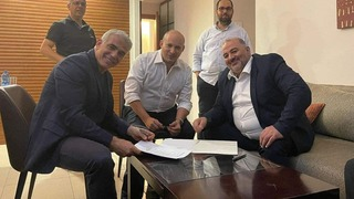 Yair Lapid, Naftali Bennett and Mansour Abbas reach agreement on a coalition government, June 2, 2021