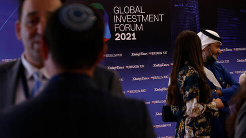Attendees gather during the Global Investment Forum 2021 in the Gulf Emirate of Dubai,