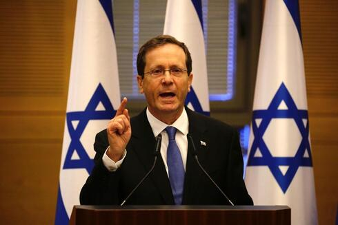 Isaac Herzog speaks at the Knesset after his election as the next president of the State of Israel