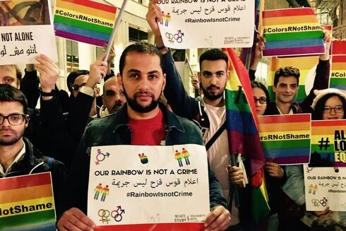 LGBT+ activists protesting in Egypt