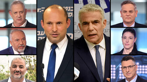 The heads of the parties in the nascent coalition (Photos: AFP, Yoav Dudkevitch, Kobi Kuankas, Sharon Tsur and Hadar Yoavian)