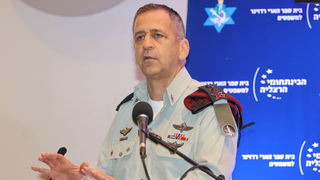 IDF Chief of staff Aviv Kochavi makes his first public statement on the death of an intelligence officer in military jail, June 9, 2021