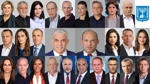 Members of the 36th government of Israel