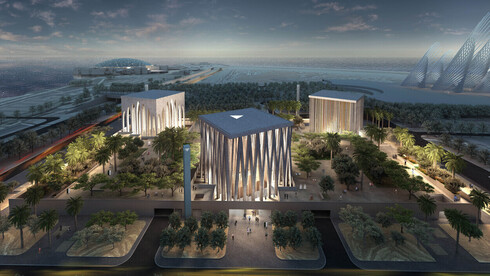 Historic UAE interfaith house to open in 2022