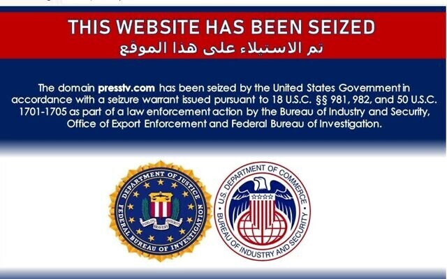 A screenshot of a U.S. notice that appears on the website of Iranian news site Press TV