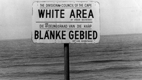 A sign in South Africa during apartheid