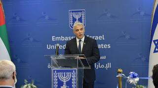 Foreign Minister Yair Lapid at the inauguration of the Israeli embassy in Abu Dhabi on Tuesday