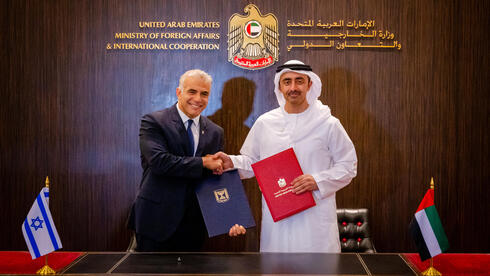 Israel and the UAE have chosen peace and prosperity