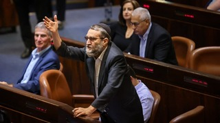 United Torah Judaism MK Moshe Gafni during the Knesset vote on extending the Citizenship Law