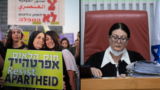 Demonstrators protest the Nation-State Law; Chief Justice Esther Hayut