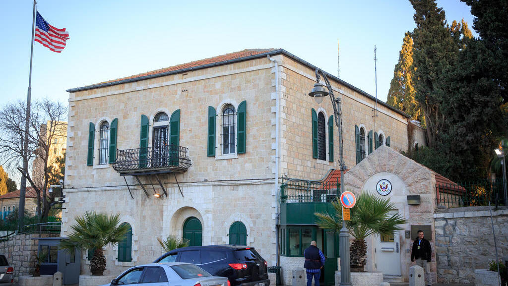 the United States consulate building in Jerusalem