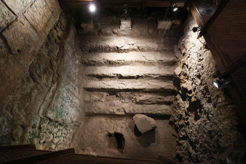a ritual bath that is part of a Second Temple period (516 BC-AD 70) public building, considered to be one of the most luxurious found to date, as they are unveiled by the Israel Antiquities Authority in Jerusalem