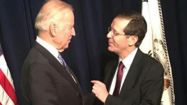 Isaac Herzog and Joe Biden during their respective terms as opposition leader and U.S. vice president