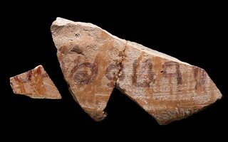 The 'Jerubbaal' inscription, written in ink on a pottery vessel, discovered at Khirbat er-Ra'i
