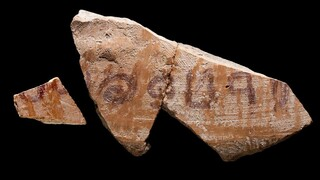 The 'Jerubbaal' inscription, written in ink on a pottery vessel, discovered at Khirbet el Rai
