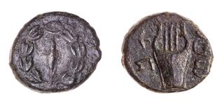 The 2,000-year-old coins that date back to the period of the Jewish revolts against the Romans