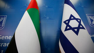 The flags of the United Arab Emirates and Israel displayed at the Foreign Ministry in Jerusalem