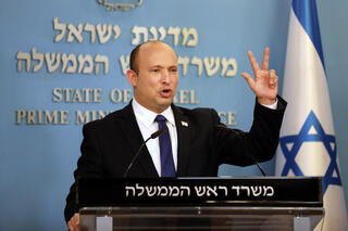Prime Minister Naftali Bennett outlines Israel's three steps to counter the 'Delta pandemic,' July 14, 2021