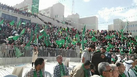 A Hamas protest in the West Bank city of Nablus