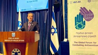 resident Isaac Herzog speaks at the opening of the 7th Global Forum for Combating Antisemitism in Jerusalem on July 13, 2021