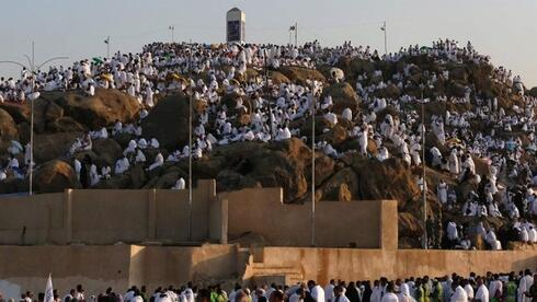 Muslim worshippers gather on Mount Arafat for prayer in 2016