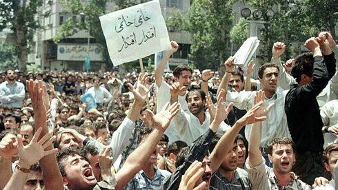 The 1999 student protests in Iran