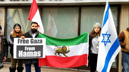 Iranians show support for Israel