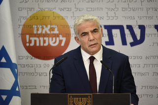Foreign Minister Yair Lapid during a Knesset faction meeting on Sunday