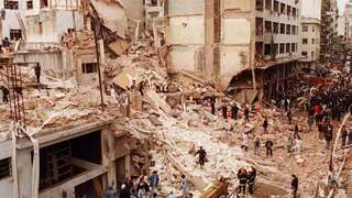 Remains of the AMIA the bombing in Buenos Aires, Argentina